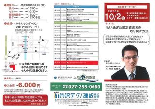 2FA45A5B-7040-48BA-9956-8CBC66C625A6.jpg